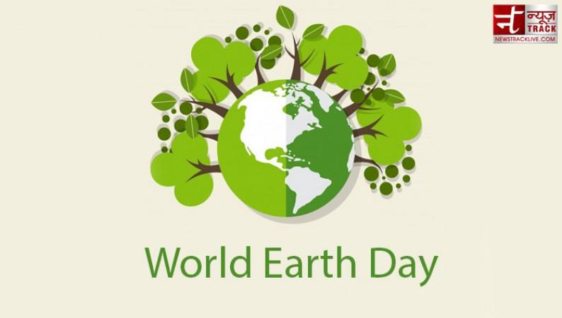 आखिर क्यों मनाया जाता है विश्व पृथ्वी दिवस? जानिए इसके पीछे का इतिहास