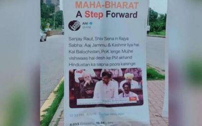 VIDEO: Posters of 'Akhand Bharat' in Pakistan, provocative Pakistanis ask Imran such questions
