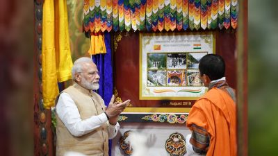 PM Modi to address Royal University students on 2nd day of visit to Bhutan
