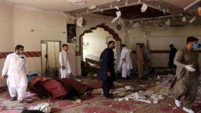 अफ़ग़ानिस्तान में फिर हुआ आत्मघाती हमला, 63 लोगों की मौत, 100 से अधिक घायल