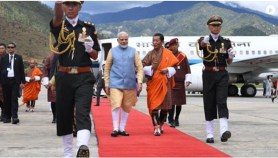 PM Modi concludes visit to Bhutan, leaves for India