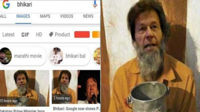 Search 'Bikhari' on Google and See Imran Khan's photos, Twitterati troll Pakistan PM