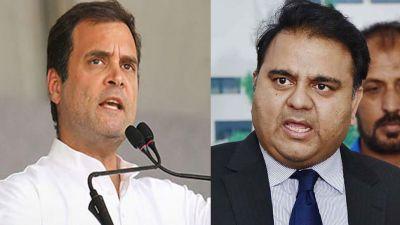 अब राहुल गांधी पर जमकर बरसे पाक मंत्री, कहा- 'आपकी राजनीति की सबसे बड़ी समस्या...'