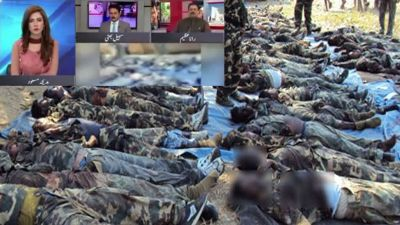 Pak Media's Kashmir Obsession, Showing the video of Naxalite attack said - this is the situation in Kashmir