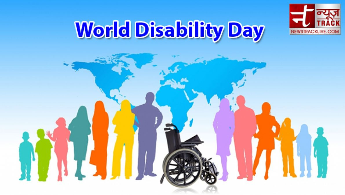 World Disability Day: know why World Disability Day is celebrated