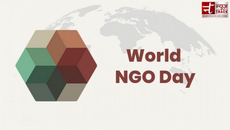 जानिए आखिर क्या है विश्व एनजीओ दिवस का इतिहास?