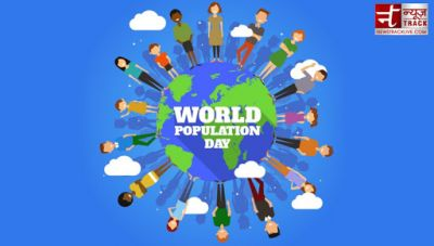 Know why World Population Day is celebrated?