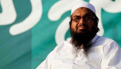पाकिस्तान का आतंक प्रेम फिर हुआ उजागर, हाफिज सईद को गिरफ़्तारी से पहले ही दे दी जमानत
