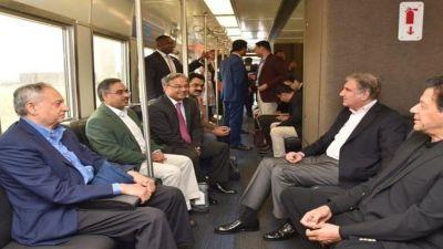 VIDEO: Pak PM Imran Khan gets Disgraced  in US, Omar Abdullah said this