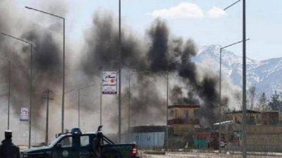 अफ़ग़ानिस्तान के ग़ज़नी में बम ब्लास्ट, चार की मौत, 20 घायल
