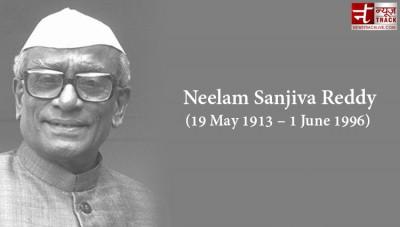 Neelam Sanjeev Reddy quit politics due to Indira Gandhi, know what was the matter