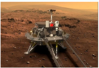 China's first rover landed on Mars, named it Jurong