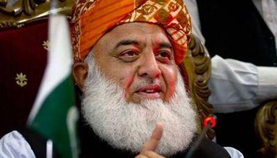 Maulana Fazal calls Pakistan a colony of America