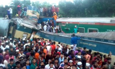 पटरी बदलते समय दो ट्रेनों में भीषण टक्कर, 15 यात्रियों की मौत, 50 से अधिक घायल