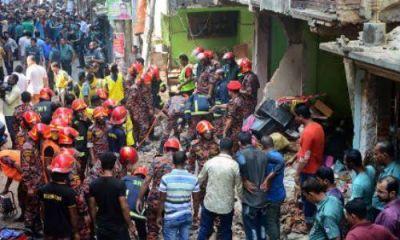 बांग्लादेश की 5 मंजिला इमारत में हुआ विस्फोट, सात की मौत