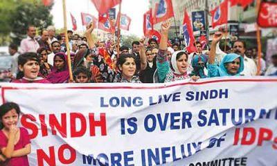 पाकिस्तान में अलग देश की मांग को लेकर जबरदस्त प्रदर्शन, JSQM ने कहा- सिंध पर पाक ने जबरन किया कब्ज़ा
