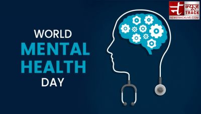 World mental health Day 2019: Every other man has stress, know how to keep mental condition right
