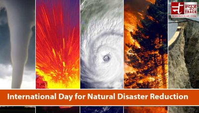 Know why International Disaster Reduction Day is celebrated