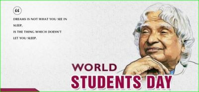 World Students Day dedicated to APJ Abdul Kalam eight years ago
