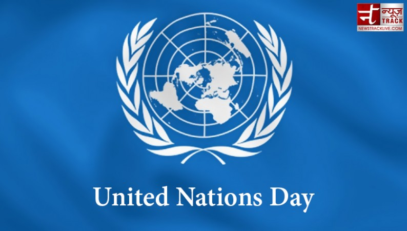 जानिए क्या है संयुक्त राष्ट्र दिवस