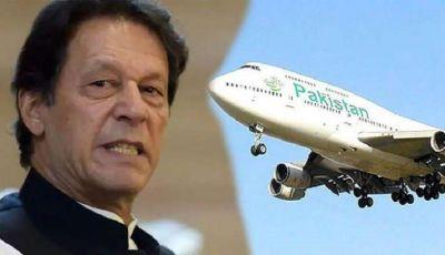 पाकिस्तान की एक और बेवकूफी आई सामने, इस मूर्खता से बर्बाद किए करोड़ों रुपए