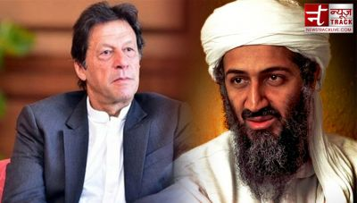 Imran's big confession on terrorism, says-
