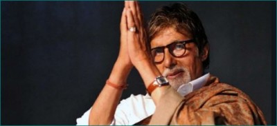 Reading his father's poem, Amitabh said, 'We will fight together and win'