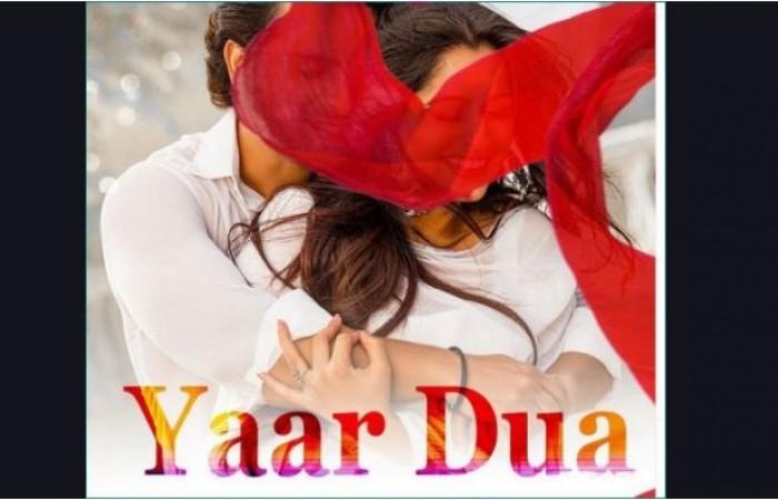 सामने आया 'यार दुआ' सांग का वीडियो, दीपिका-शोएब में दिखी रोमांटिक केमिस्ट्री